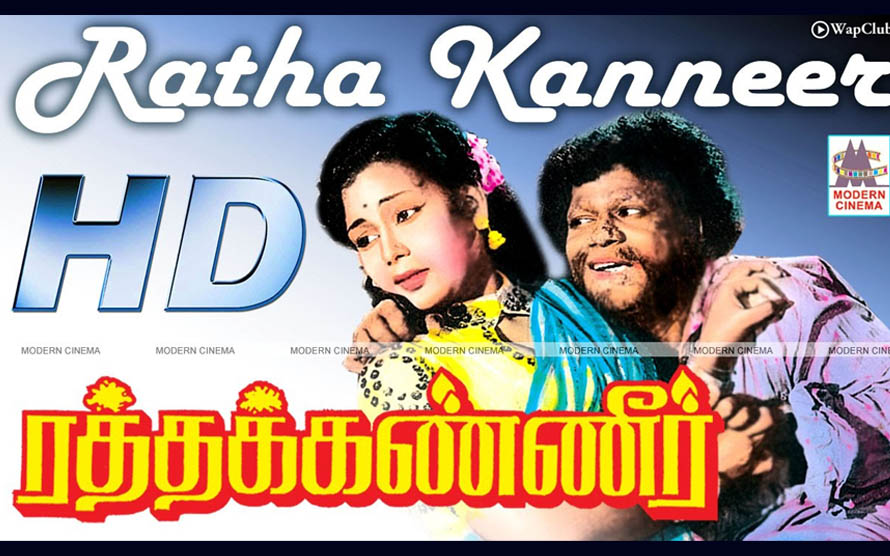 Ratha Kanneer Movie