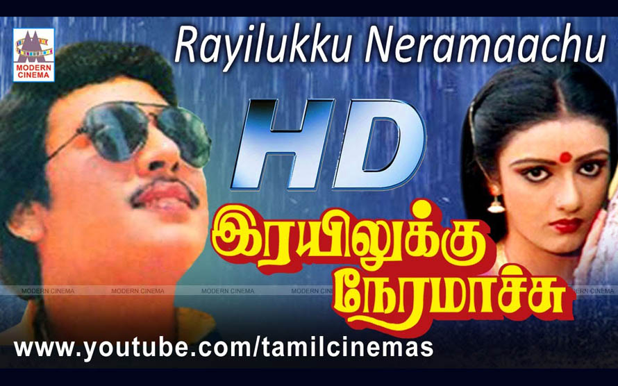 Rayilukku neramachu Movie