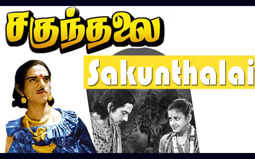Sakunthalai Movie