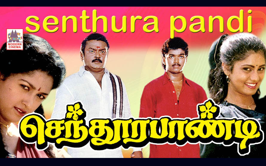 senthoora pandi vijayakanth movie