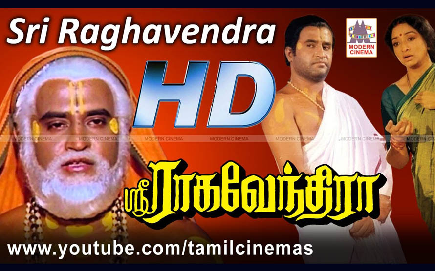 Sri Raghavendra Movie