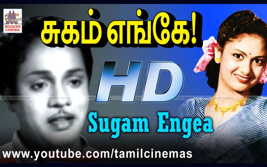 Sugam Enge Movie