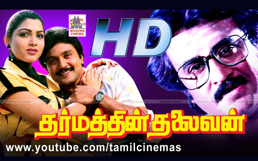 Dharmathin Thalaivan Movie