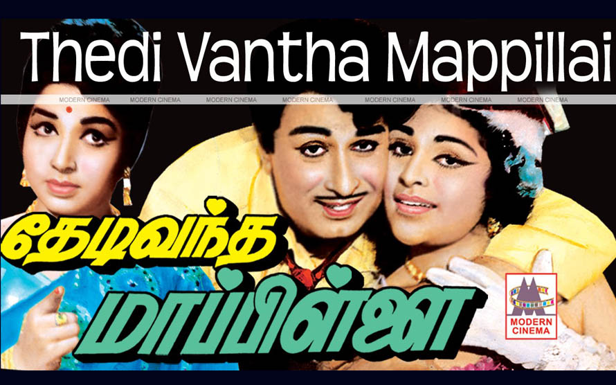 thedi vantha mappilai Full Movie