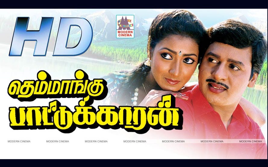 Themmangu Pattukaran Movie