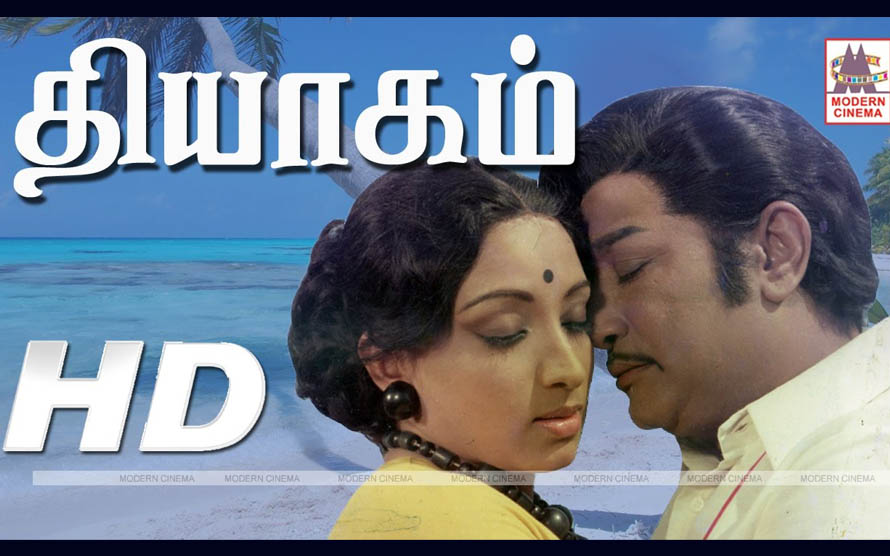 Thyagam Movie