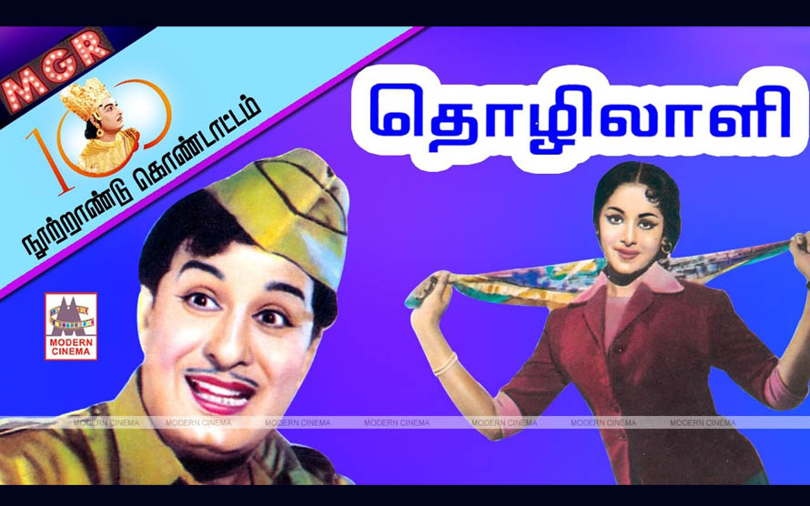 Thozhilali Full Movie