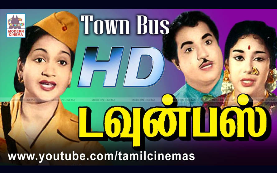Town Bus Movie