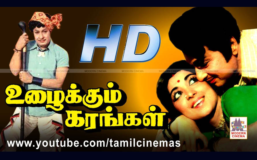 Uzhaikkum Karangal Full Movie