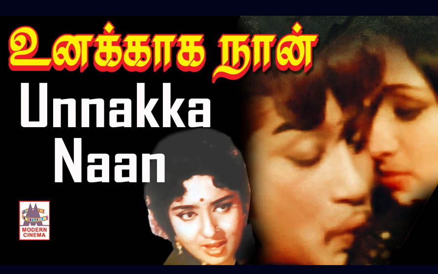 Unakkaga Naan Movie