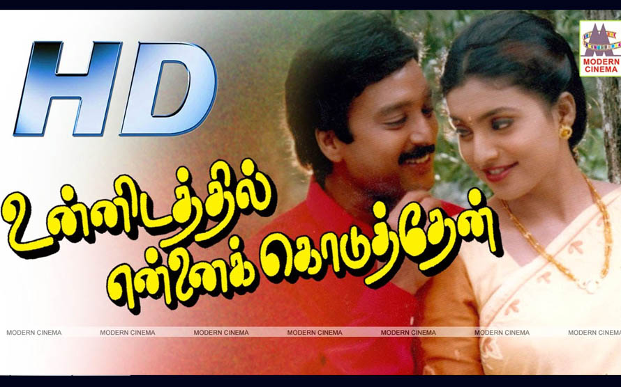Unnidathil Ennai Koduthen Full Movie