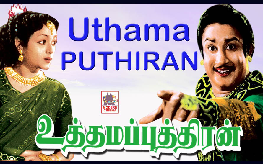 Uthama Puthiran Sivaji movie