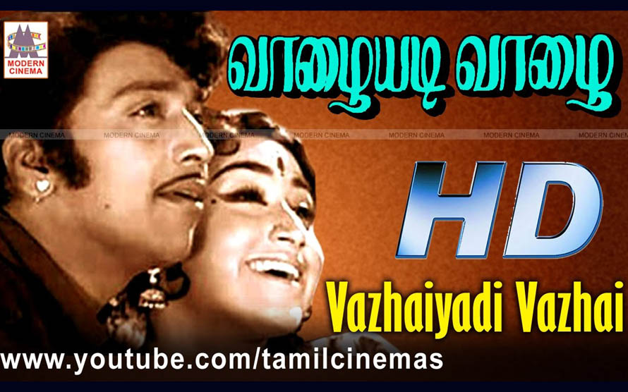 Vazhaiyadi Vazhai Movie