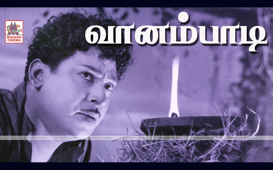 Vanambadi Movie