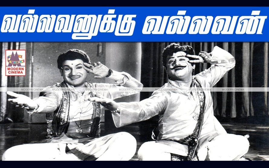 Vallavanukku Vallavan Movie
