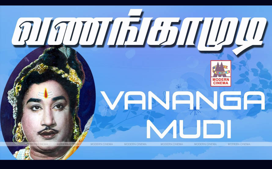 Vanangamudi movie