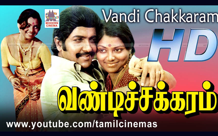 Vandi Chakkaram Movie