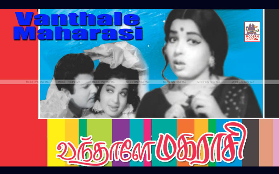 Vanthale Maharasi Movie