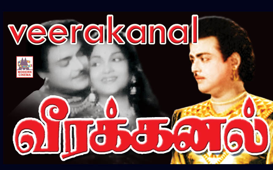 Veerakanal movie