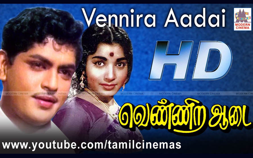 Venniraadai Movie