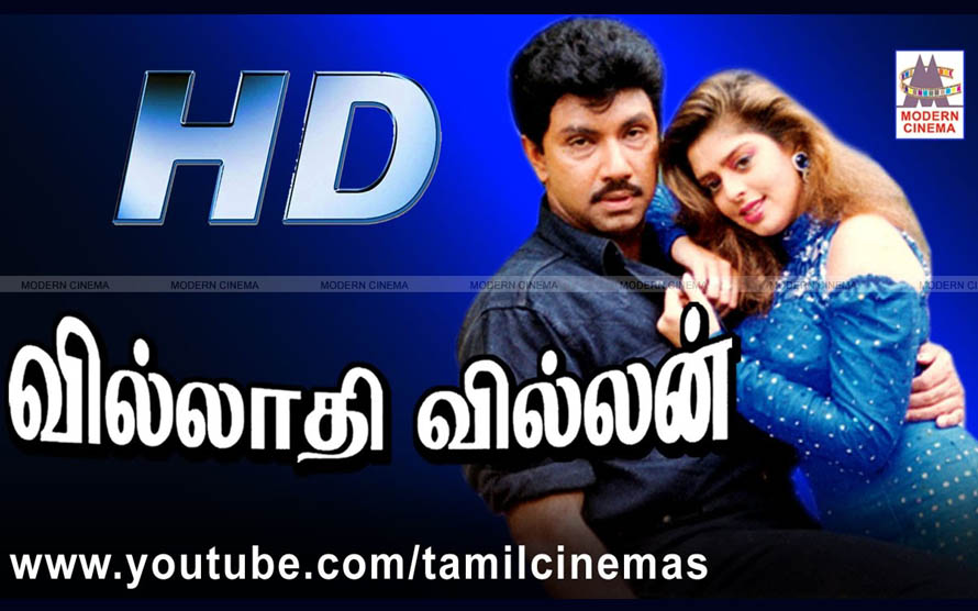 Villathi Villan Movie