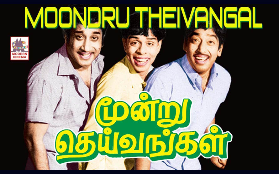 Moondru Deivangal Full Movie
