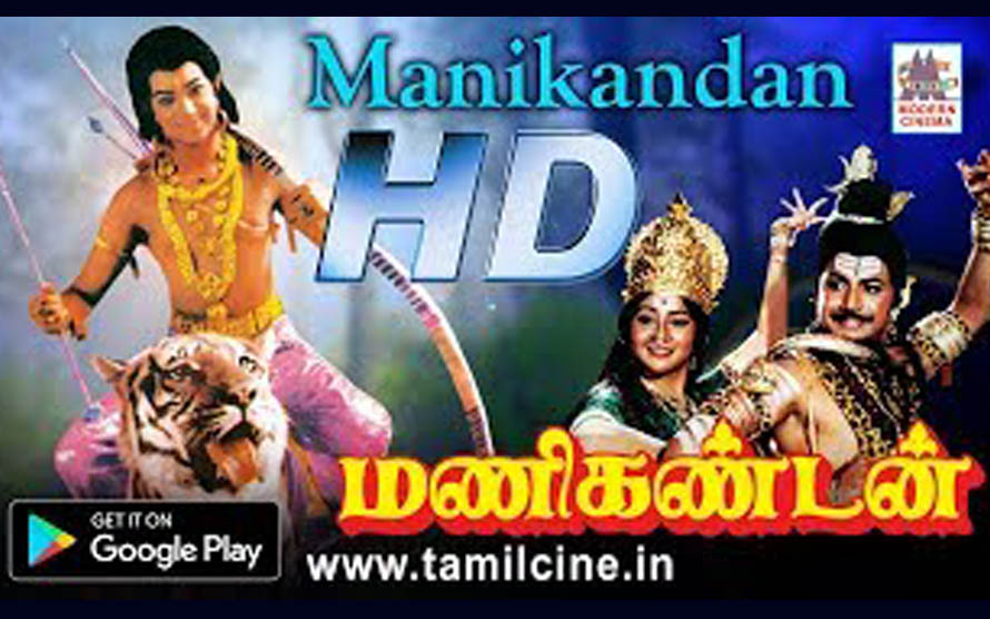 Manikandan Movie