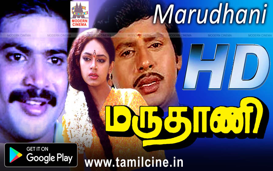 Maruthani - Tamil Movie