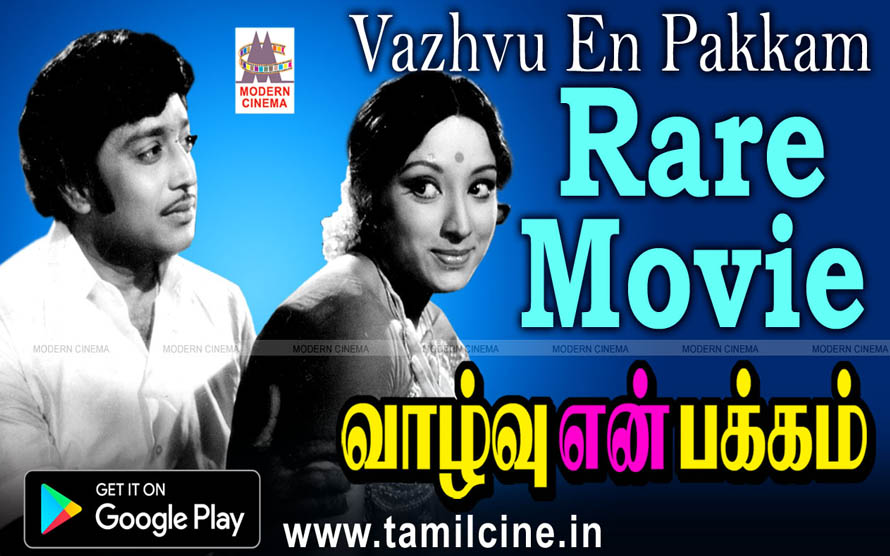 Vazhvu En Pakkam - Tamil Movie