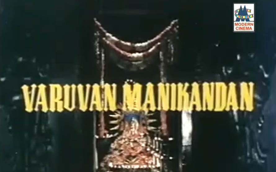 Varuvan Manikandan Movie