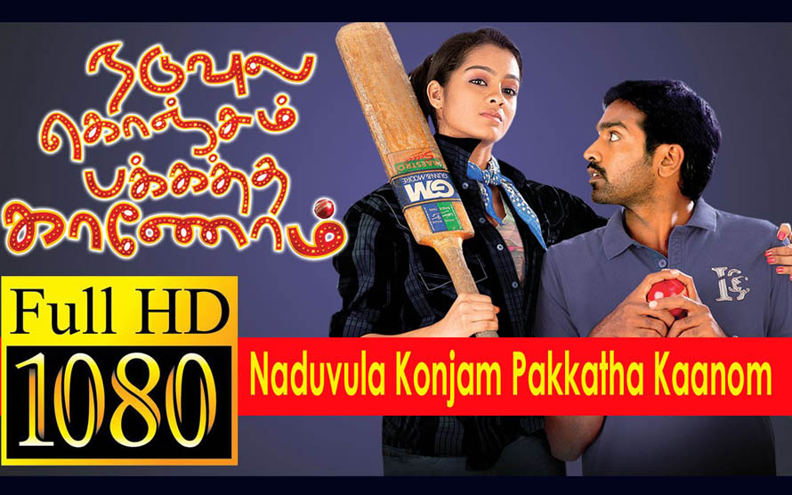 Naduvula Konjam Pakkatha Kaanom Movie