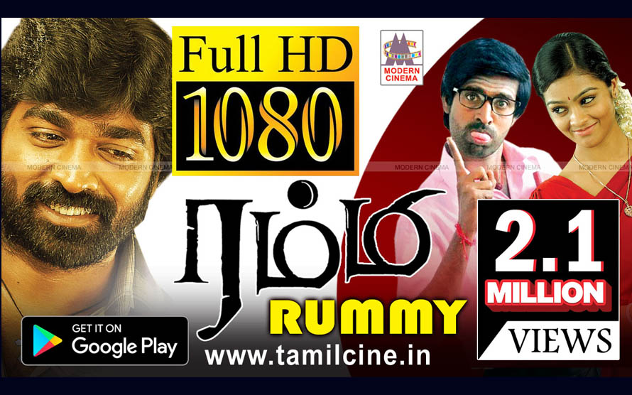 Rummy Movie