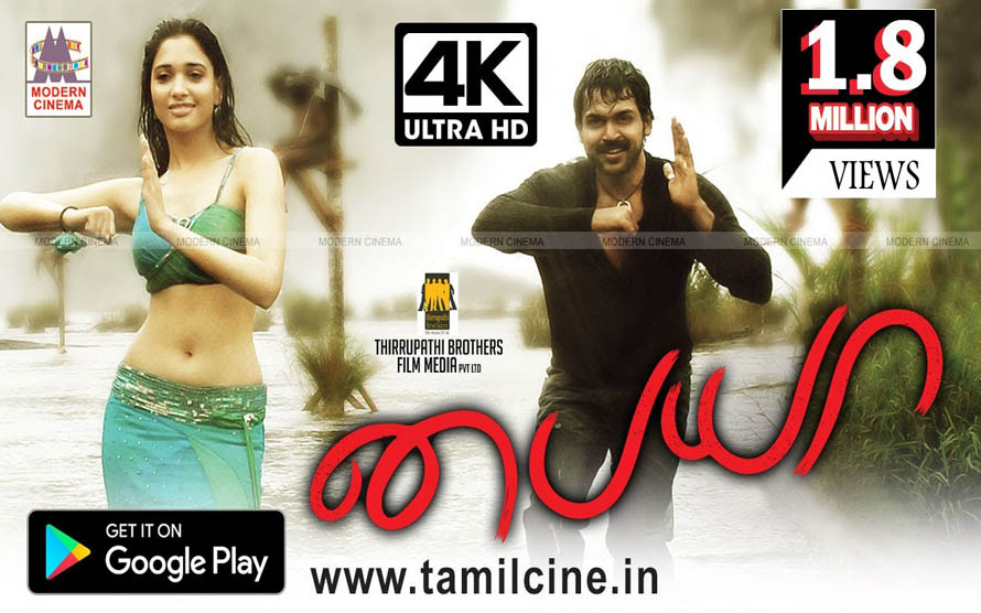 Paiyaa Movie