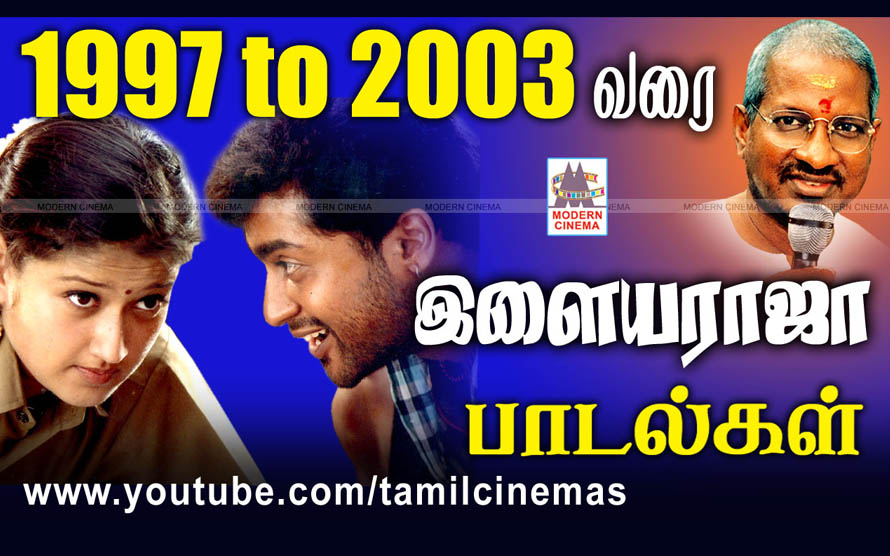 1997 to 2003 Ilaiyaraja Super Hit Songs