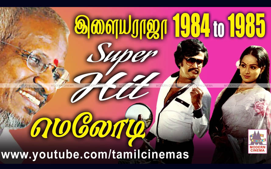 84-85 Ilaiyaraja Melody Songs