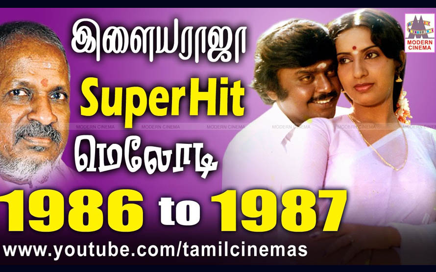 86 87 Ilaiyaraja Melody Songs