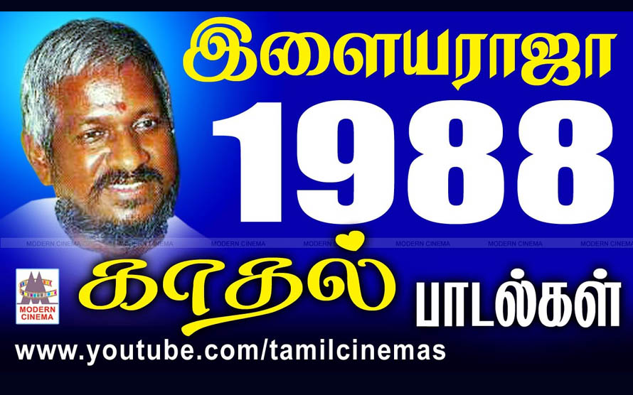 Ilaiyaraja 88 Love Songs