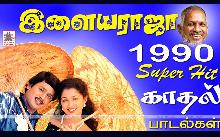 Ilaiyaraja 90s Love Songs