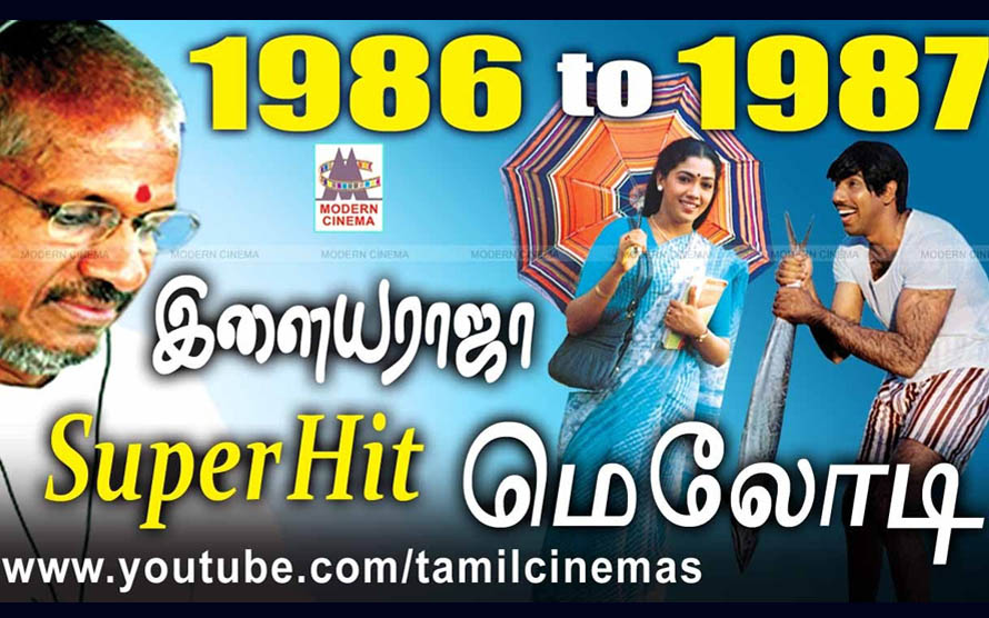 86-87 Ilaiyaraja Melody Songs