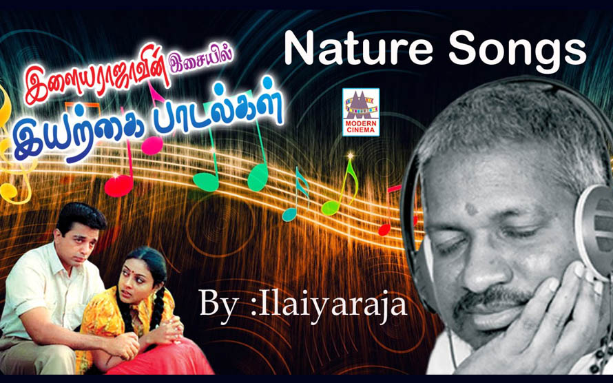 Ilaiyaraja Nature song