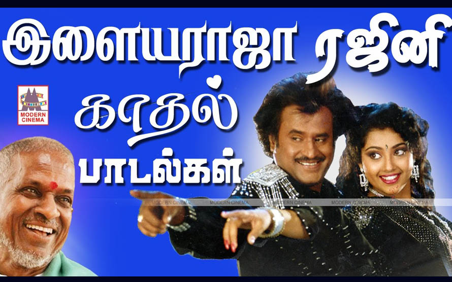 Ilaiyaraja Rajini Love Songs
