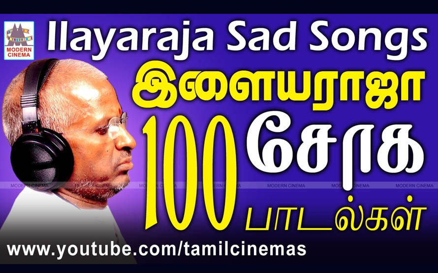Ilaiyaraja 100 sad songs