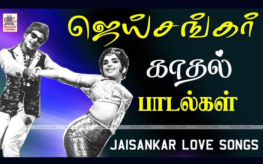 Jai Shankar Love Songs
