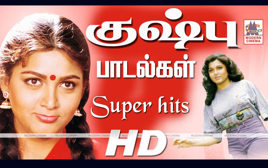 Kushboo Super Hit Songs