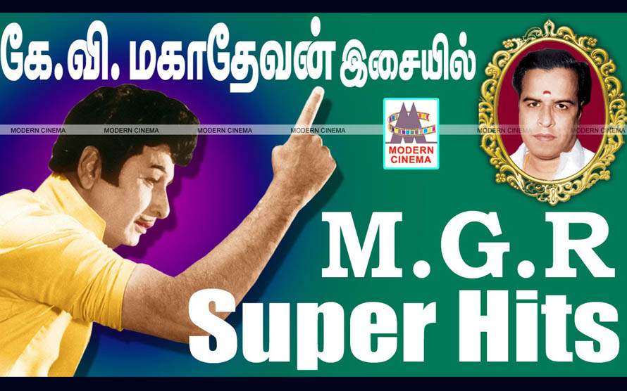 KV MAHADEVAN MGR SUPER HIT SONGS