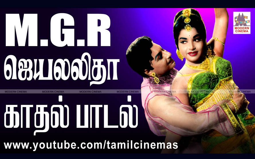 MGR Jayalalitha Love Songs