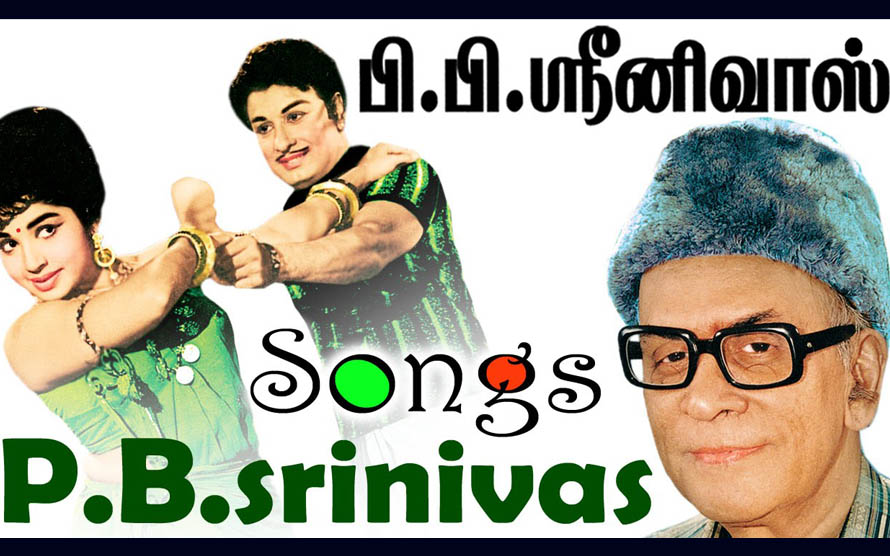 P B Srinivas 50 Super Hit Songs