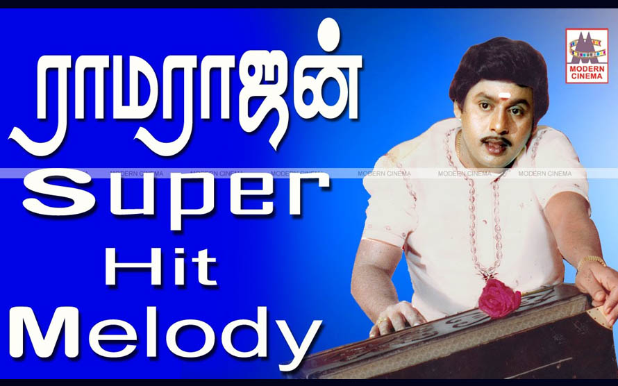 Ramarajan Melody Songs