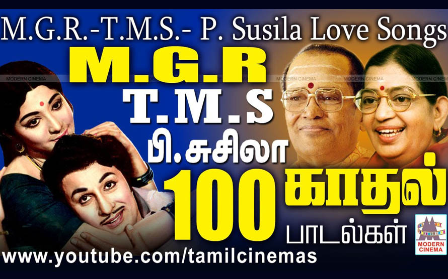 MGR, TMS, Susila 100 Love Songs