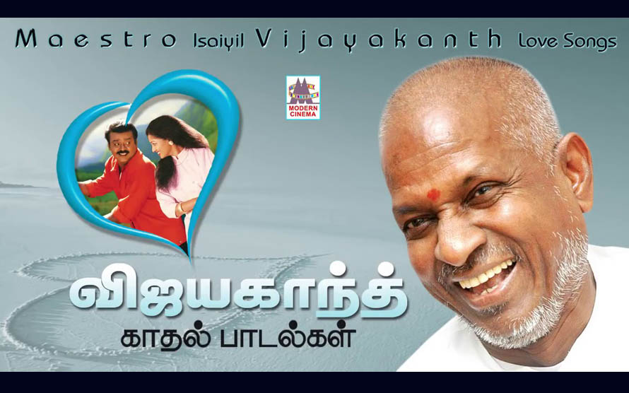 Ilaiyaraja isaiyil Vijayakanth Love Songs